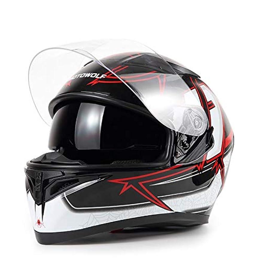 短くする認知邪魔するZXF プロのオートバイヘルメットモトクロスヘルメット機関車ヘルメットヘルメットフルフォースヘルメット登山競技ヘルメット自転車フルヘルメット多色ヘルメットフルカバレッジ四季普遍的な大ヘルメット赤クモ王 安全 (Size : L)