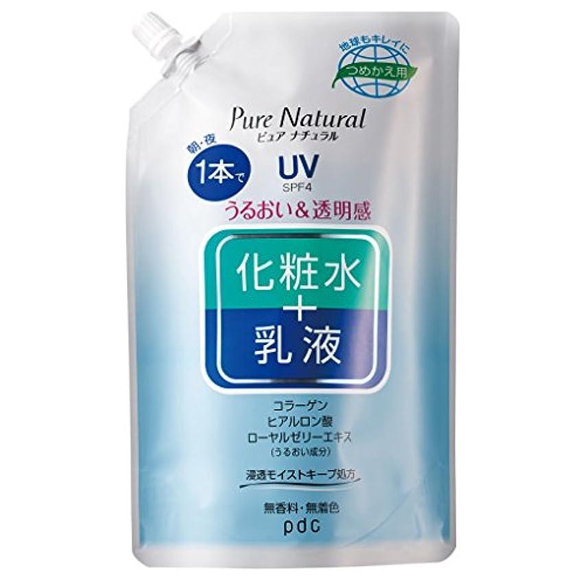 スワップ合計盆Pure Natural(ピュアナチュラル) エッセンスローションUV 大容量 つめかえ用 490mL