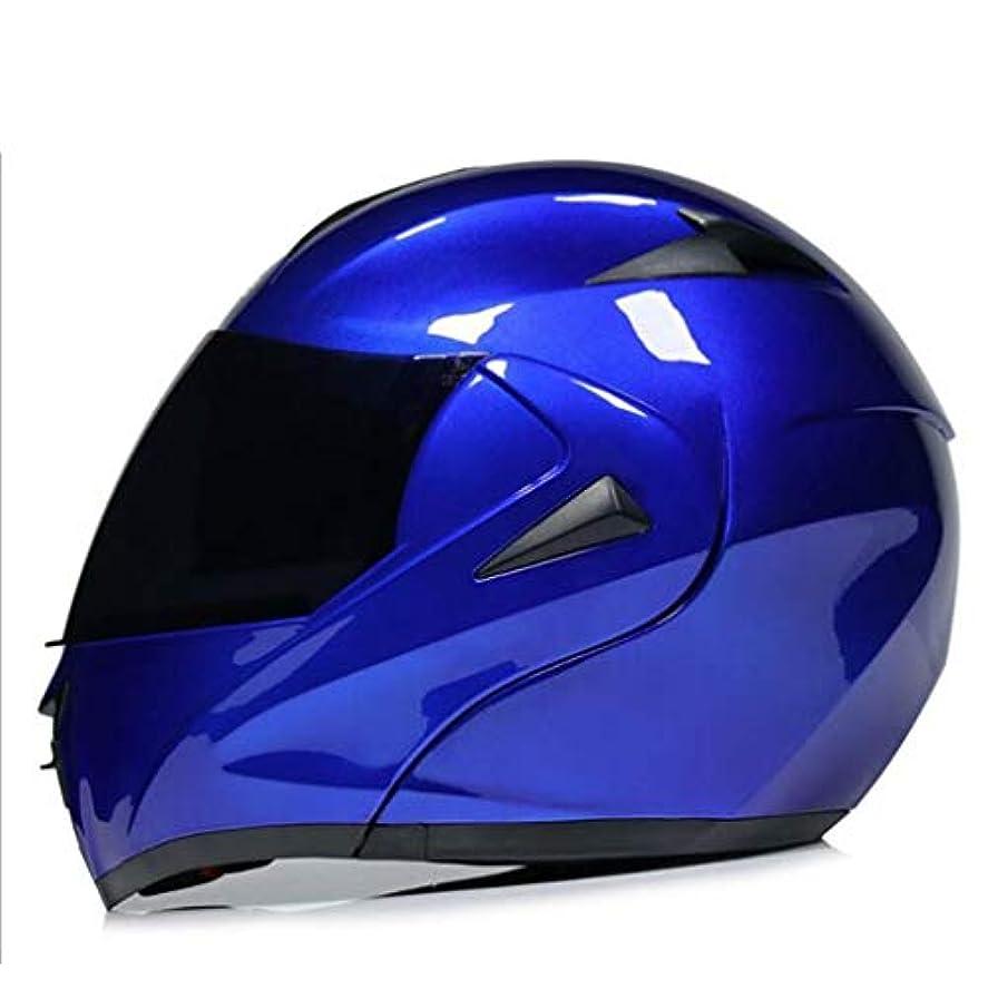 スカルク証明ロケーションモジュラーフロントフリップバイクヘルメット+男性と女性のためのダブルサンバイザーヘルメット、 ECE DOT MXクロスカントリーオートバイハーフヘルメットBluetoothフルフェイスヘルメット (Color : Helmet 20, Size : L)