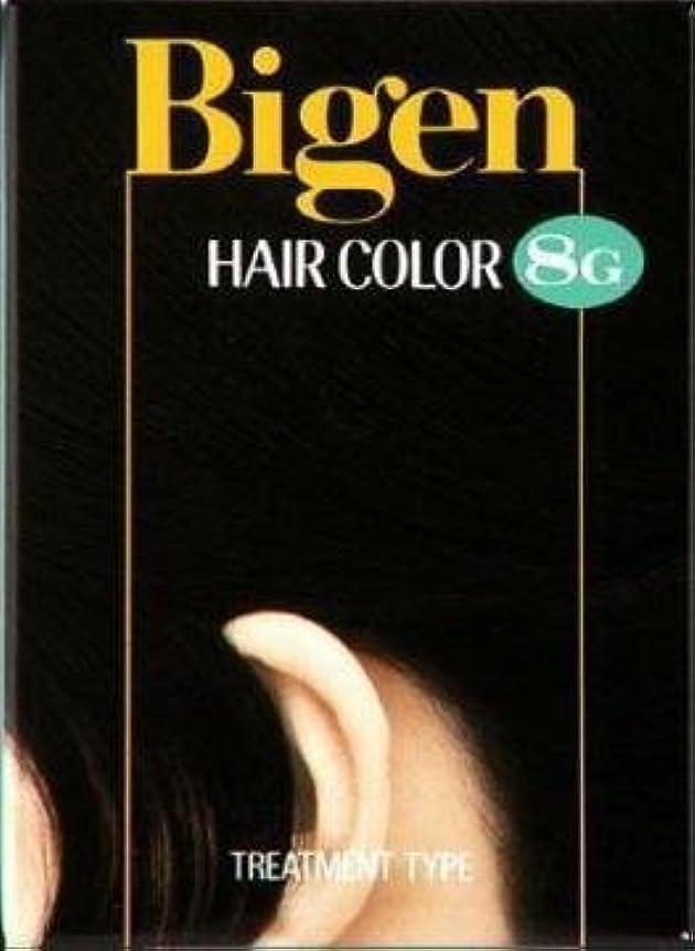 簡潔な外国人ビジュアルビゲン ヘアカラー 8G 自然な黒色 × 10個セット