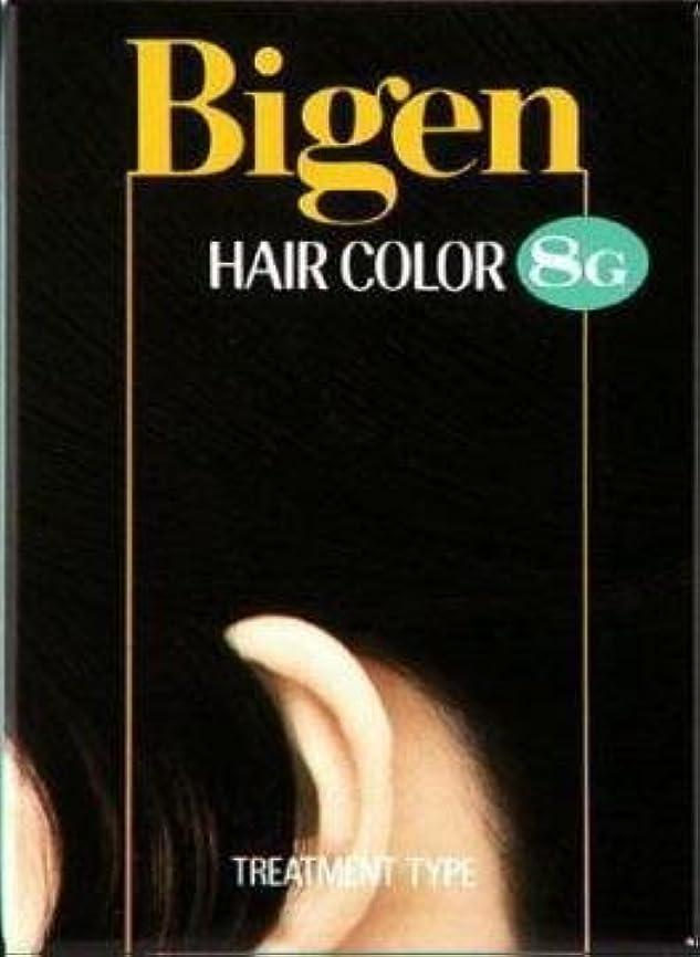 ビゲン ヘアカラー 8G 自然な黒色 × 10個セット