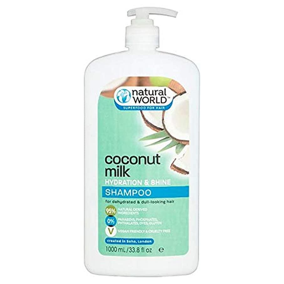 オーロックビジョンぐったり[Natural World ] 自然界ココナッツウォーターシャンプー千ミリリットル - Natural World Coconut Water Shampoo 1000Ml [並行輸入品]