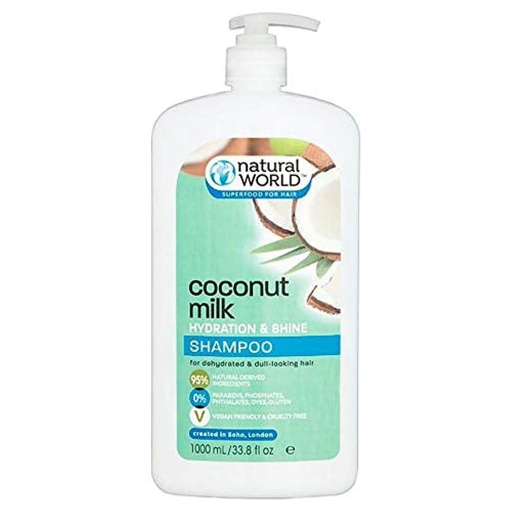 思春期フレームワーク解説[Natural World ] 自然界ココナッツウォーターシャンプー千ミリリットル - Natural World Coconut Water Shampoo 1000Ml [並行輸入品]