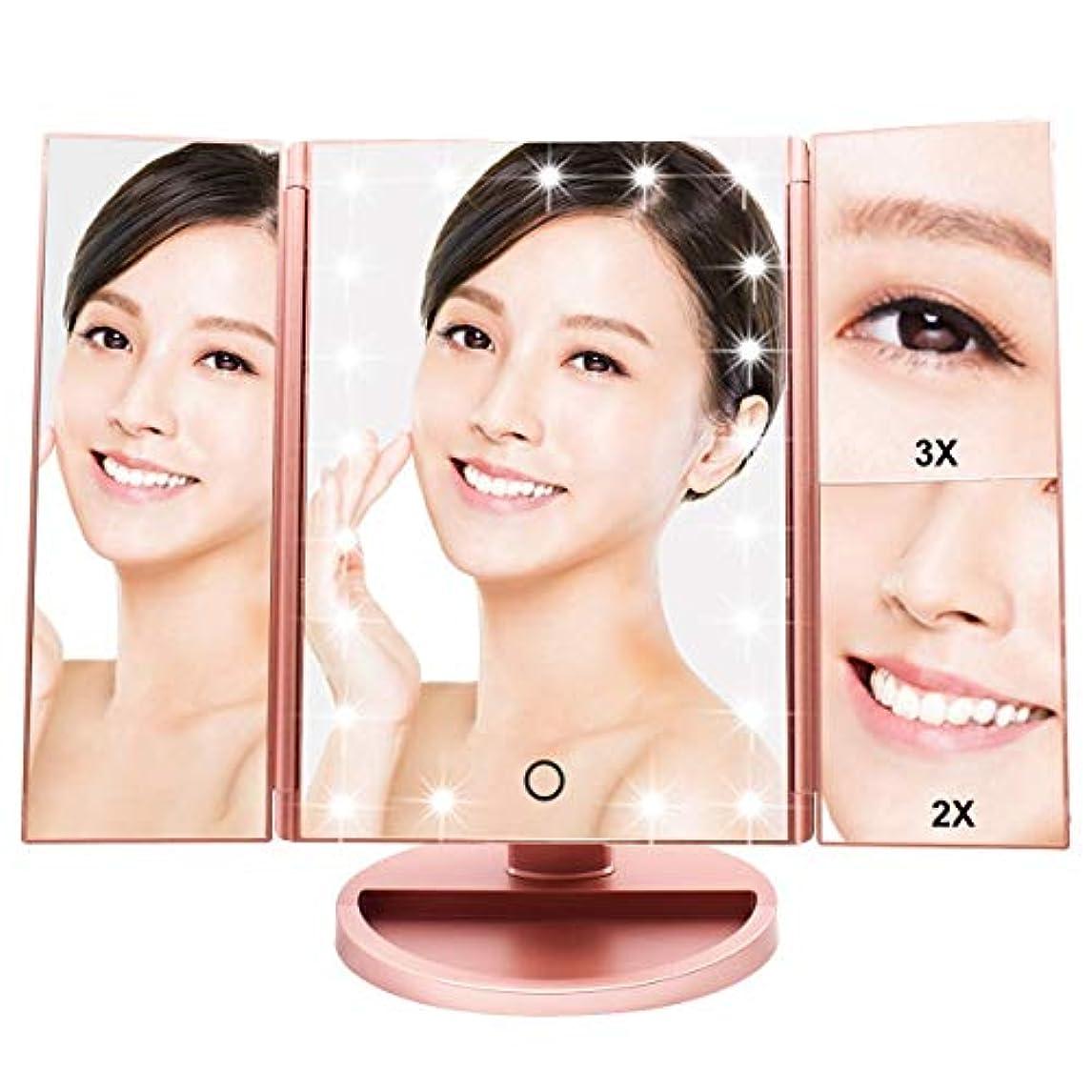 胸施設出血WEILY LED化粧鏡 卓上鏡 三面鏡 折りたたみ式 2倍&3倍拡大 女優ミラー 180度回転 ライト鏡 明るさ•角度自由調整 収納便利 USB/電池交換可能 (ローズゴールド)