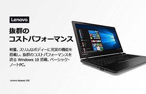 Lenovo ノートパソコン IdeaPad 100 80QQ01GXJP / Windows 10 Home 64bit / 15.6インチ / Celeron 3215U / エボニーブラック