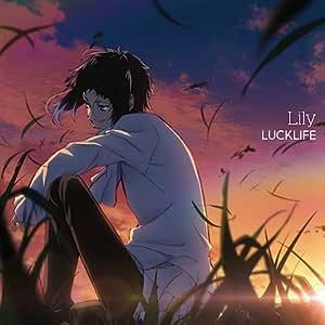 【早期購入特典あり】TVアニメ『文豪ストレイドッグス』第3シーズンエンディング主題歌「Lily」(アニメ盤)(B5クリアファイル付き)