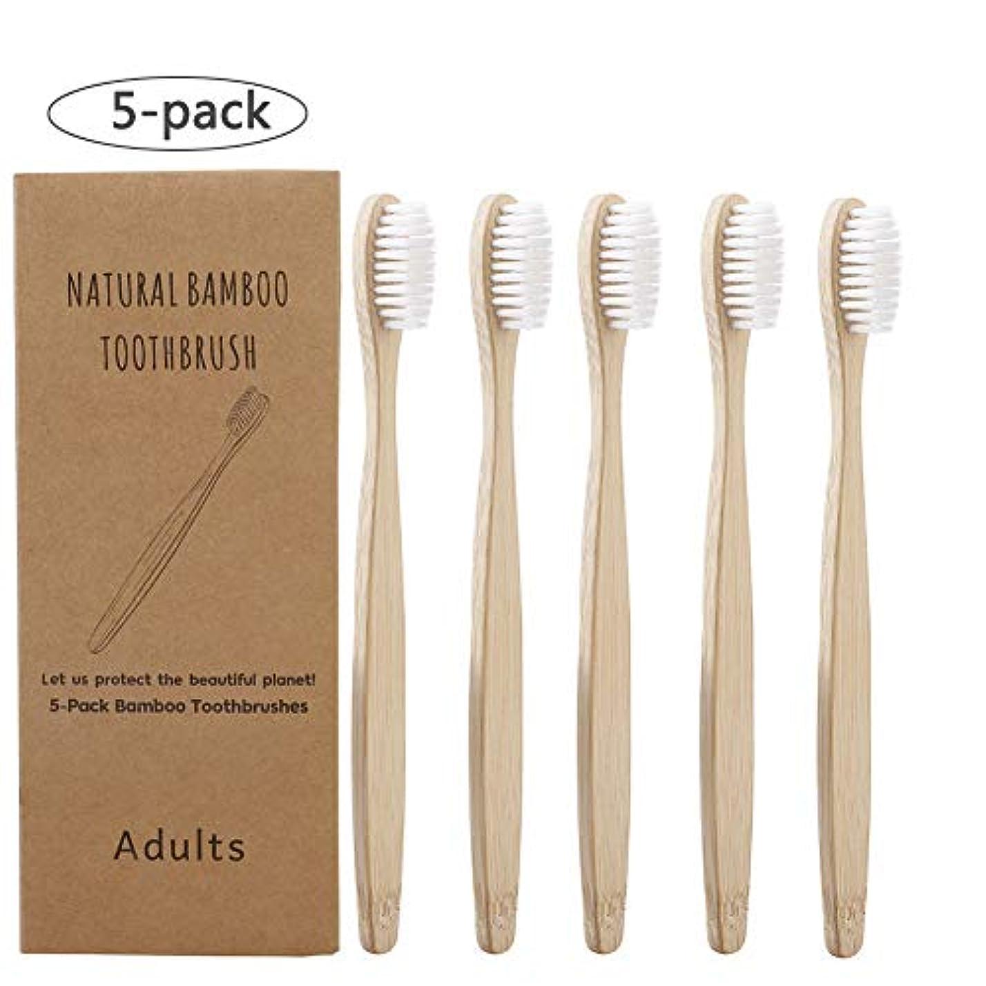 治世絶妙悲惨なDoo 5pcs 竹の歯ブラシ 大人用 柔らかい剛毛 環境保護 自然竹ハンドル 軟毛歯ブラシ 口腔ケア ホワイト