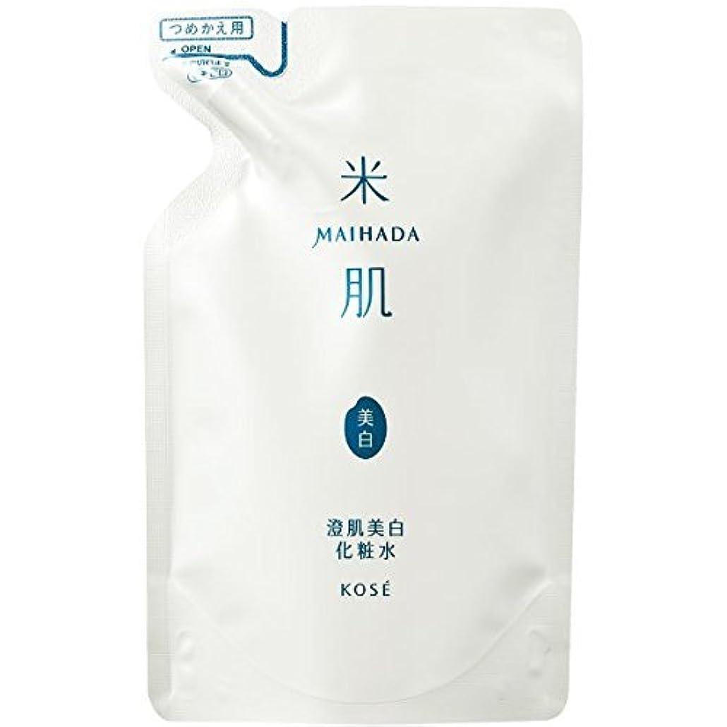 虎痛い試用米肌 澄肌美白化粧水 つめかえ用