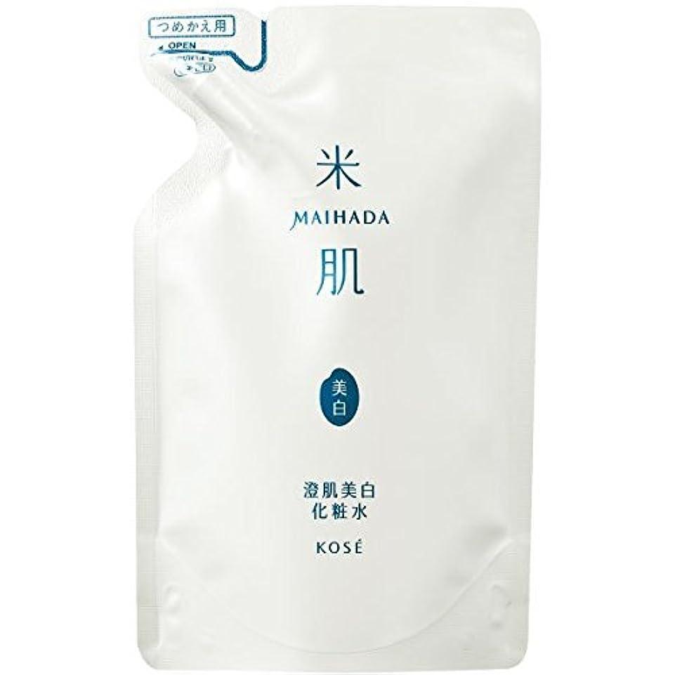 米肌 澄肌美白化粧水 つめかえ用