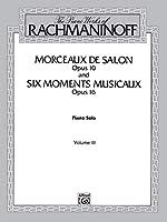 Rachmaninoff Morceaux (Belwin Edition)