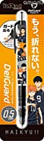 ハイキュー!! セカンドシーズン DelGuard/デルガード TOHO animationシリーズ ショウワノート/ゼブラ
