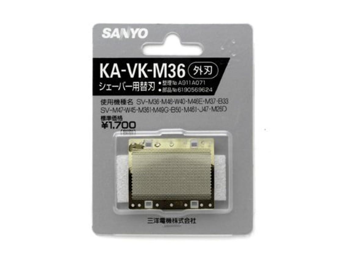 銀オリエンテーション警報Panasonic シェーバー用替刃 外刃 6190569624