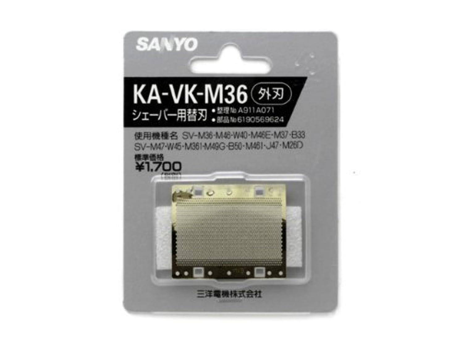 ディスパッチくそー第九Panasonic シェーバー用替刃 外刃 6190569624