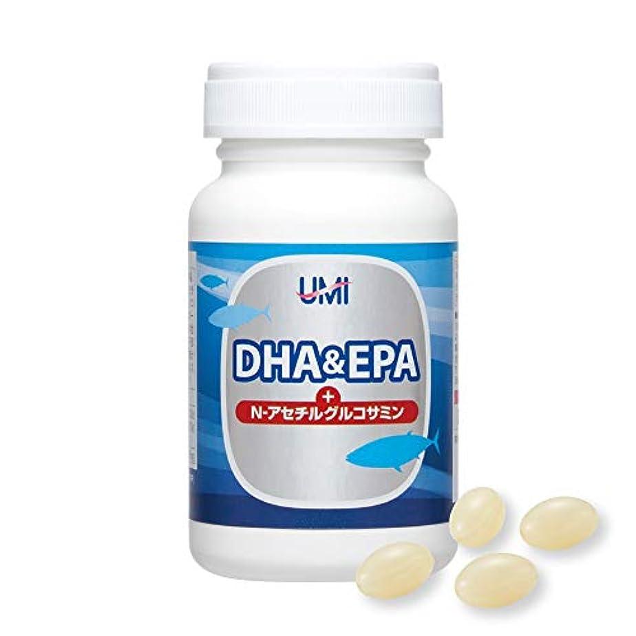 ペストわずかにマガジンDHA&EPA+N-アセチルグルコサミン 単品(1袋120粒入り)