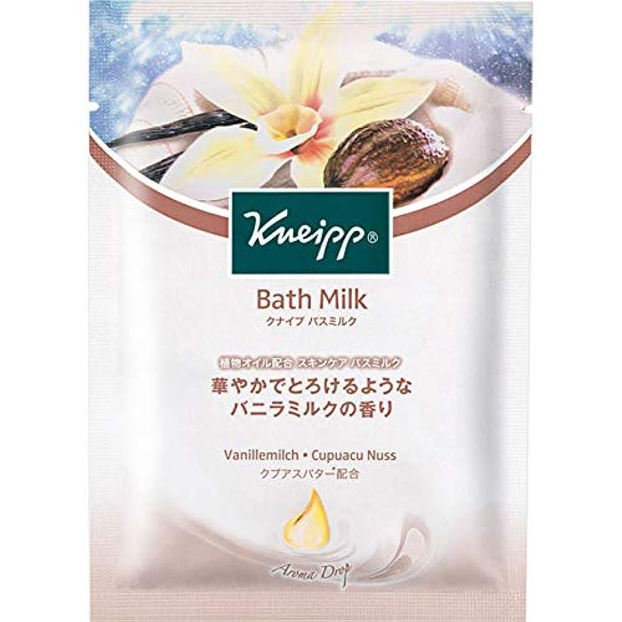 ジョージエリオット特異な追い払うクナイプ?ジャパン クナイプ バスミルク バニラミルクの香り 40ml