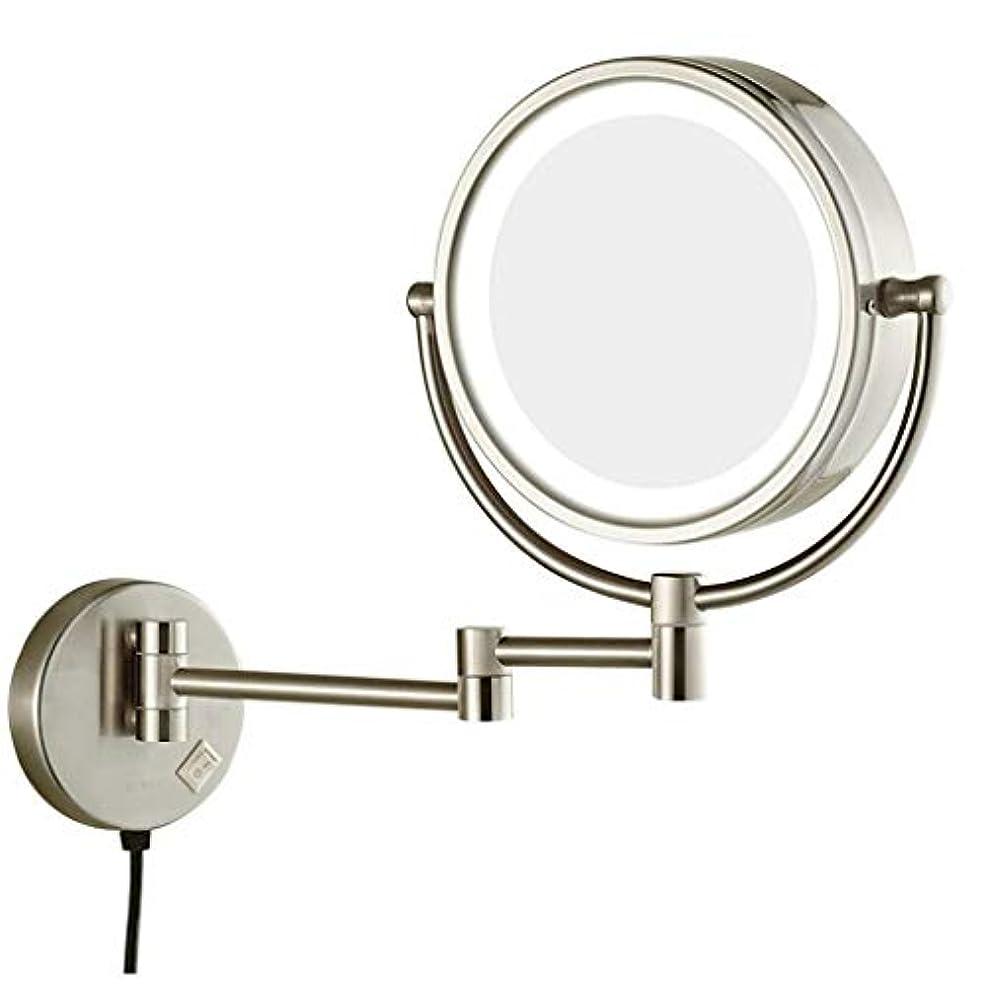 ギャングスターナチュラ系譜HUYYA シェービングミラー バスルームメイクアップミラー LEDライト付き、8インチ化粧鏡 壁付 7 倍拡大鏡 バニティミラー 両面 丸め 寝室や浴室に適しています,Nickel_Hardwired connection