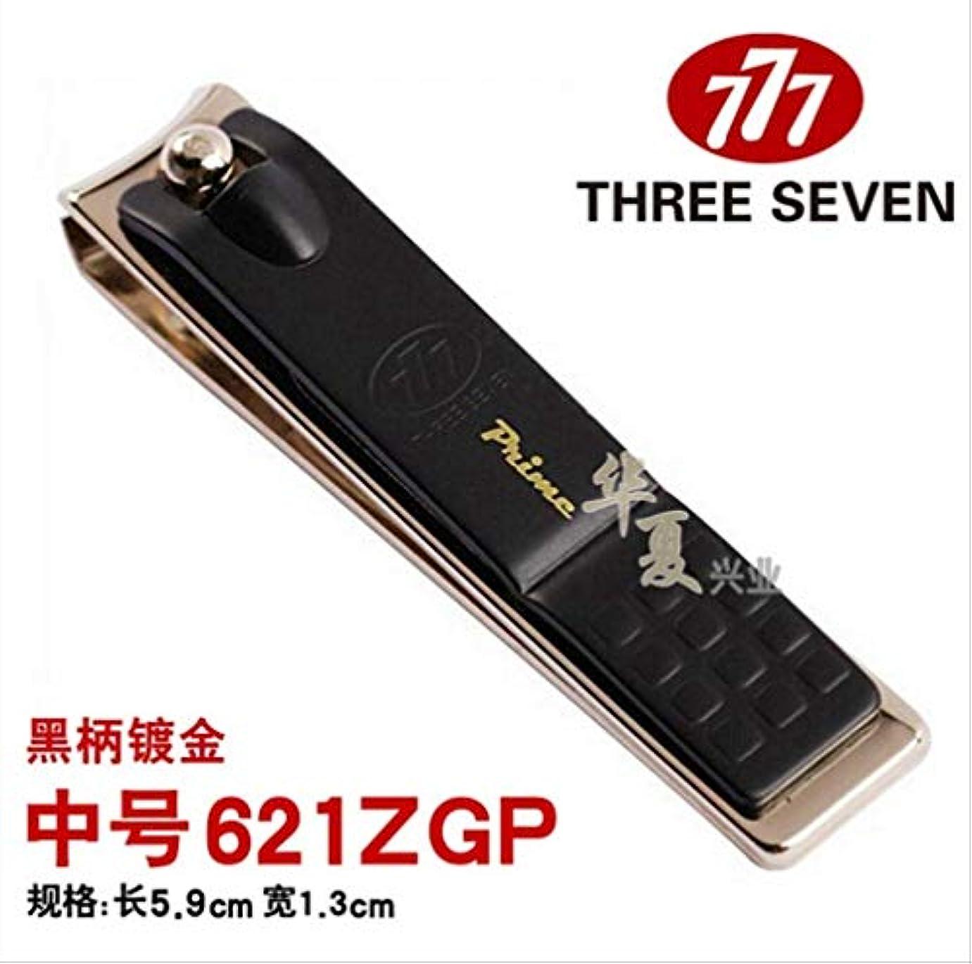 ゲート言い聞かせるやりすぎ韓国777爪切りはさみ元平口斜め爪切り小さな爪切り大本物 N-621ZGP