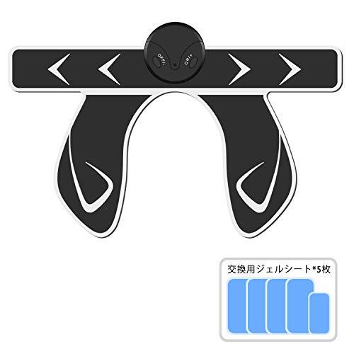 EMS ヒップトレーナー お尻専用 AISITIN 【201...