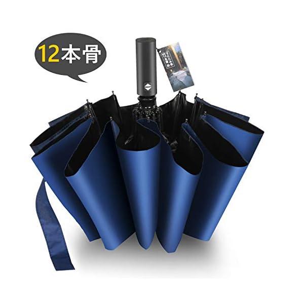 折りたたみ傘 自動開閉 頑丈な12本骨 メンズ ...の商品画像