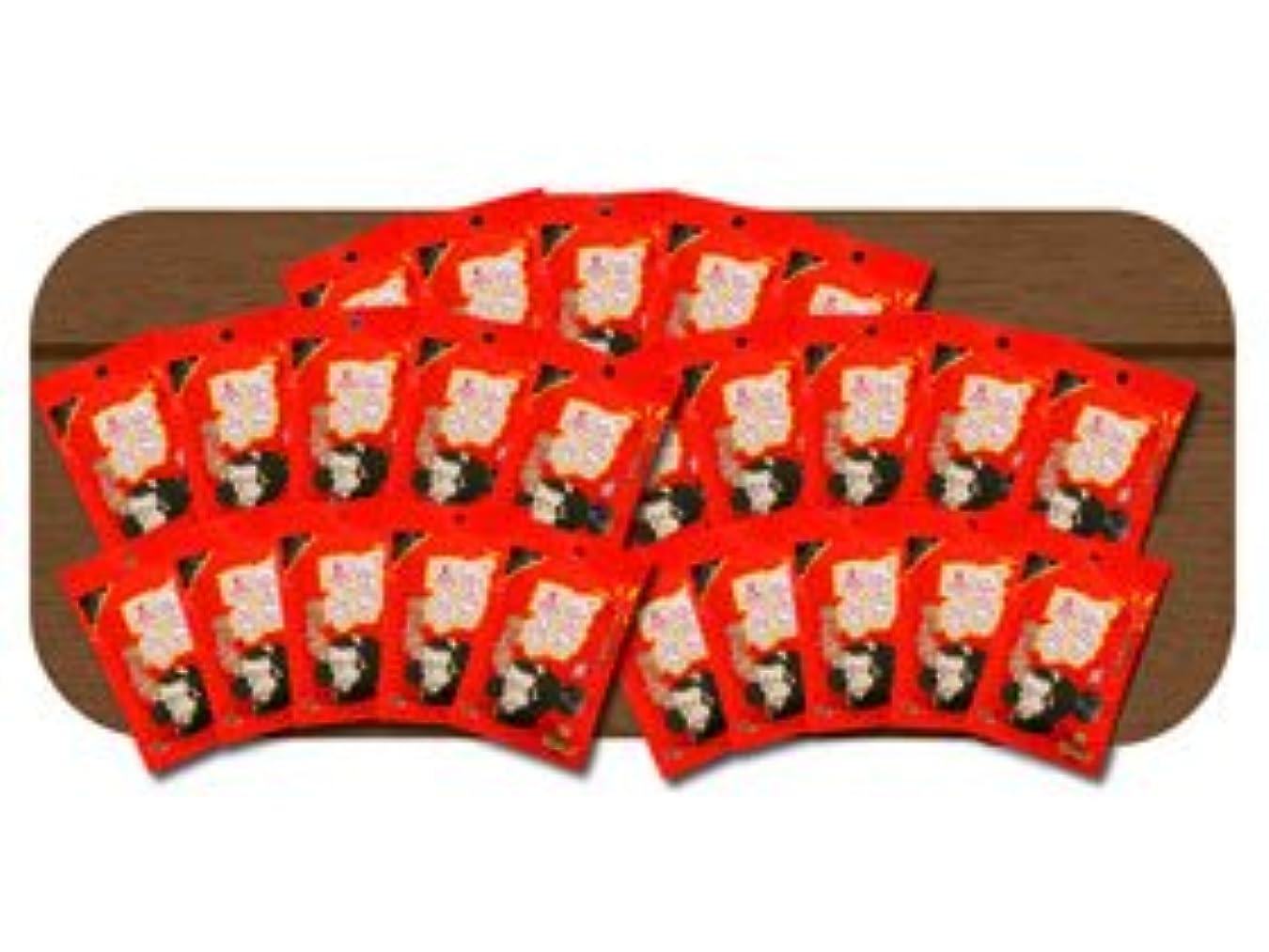 捕虜茎不透明な出雲市名産品 甘納豆_ゴリラの鼻くそ プチゴリラセット(40g×25袋)
