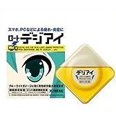 【第2類医薬品】ロートデジアイ企画品 12mL