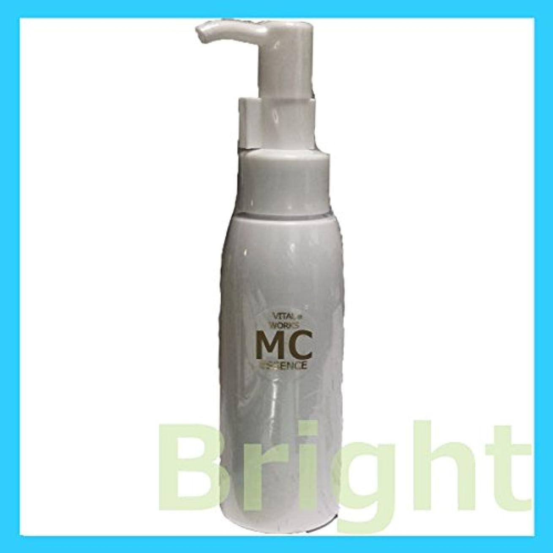 分離する王子ミシンバイタルワークス MCエッセンス 業務用 100ml (ハリ?弾力) 高機能美容液