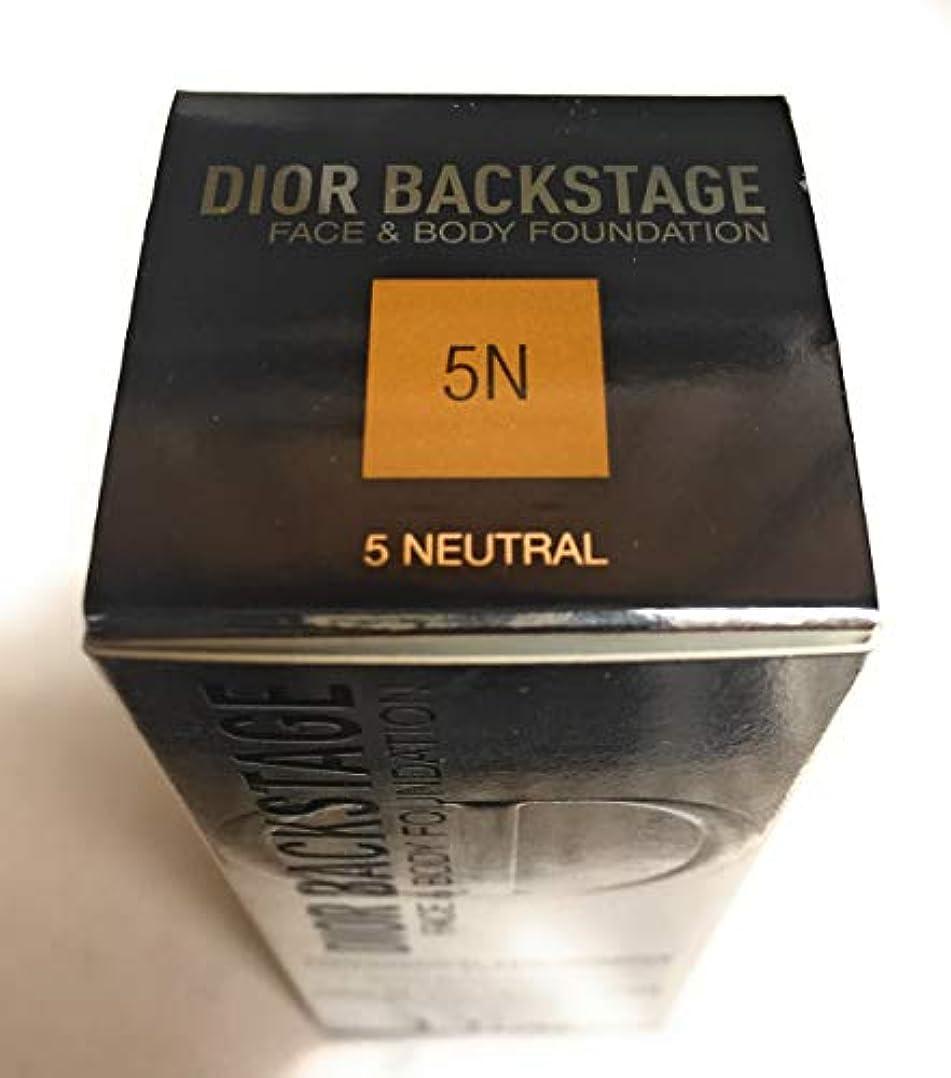 測定可能に頼るするディオール ディオールバックステージフェイス&ボディファンデーション # 5N (5 Neutral)