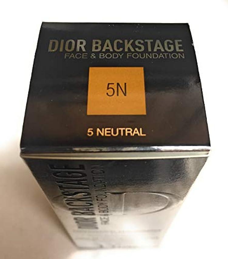 良心的不十分兄弟愛ディオール ディオールバックステージフェイス&ボディファンデーション # 5N (5 Neutral)