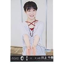 AKB48公式生写真 0と1の間 劇場盤 【川上千尋】