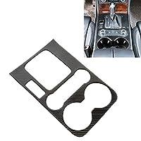 車の装飾ステッカー 自動車用 耐久性のあるカーボンファイバーカーギアシフトパネルフレーム装飾ステッカーのためにフォルクスワーゲントゥアレグ 取付けること容易