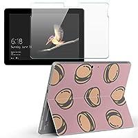 Surface go 専用スキンシール ガラスフィルム セット サーフェス go カバー ケース フィルム ステッカー アクセサリー 保護 ハンバーガー 食べ物 ポップ 012905