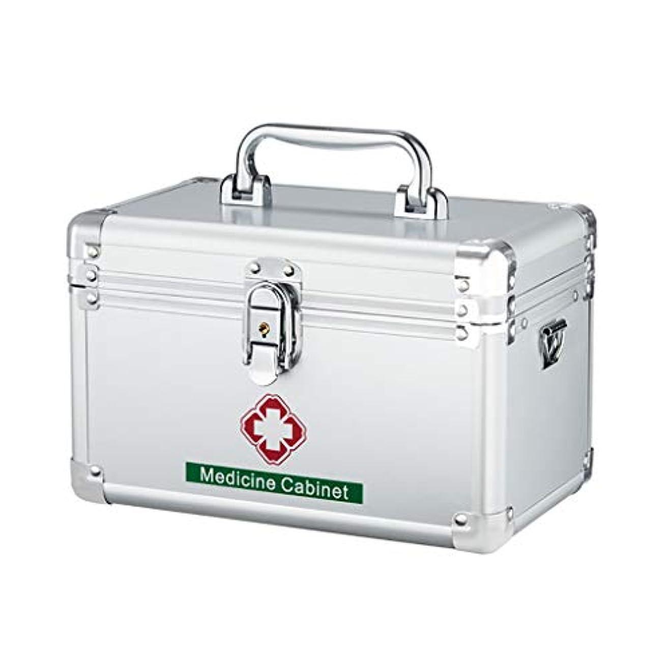 シュガー感度ファウルKKYY 救急箱ロック可能な救急箱車、家、旅行、キャンプ、オフィスまたはスポーツのための携帯用ハンドルが付いている安全ロックの薬の収納箱