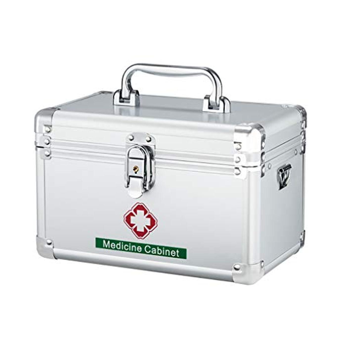 悲しいことに数字過度にKKYY 救急箱ロック可能な救急箱車、家、旅行、キャンプ、オフィスまたはスポーツのための携帯用ハンドルが付いている安全ロックの薬の収納箱