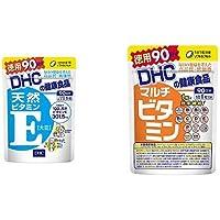 【セット買い】DHC 天然ビタミンE[大豆] 徳用90日分 & マルチビタミン 徳用90日分