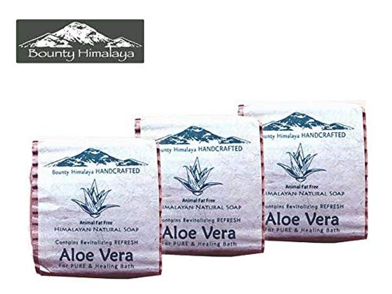 自殺葉っぱピンクアーユルヴェーダ ヒマラヤ アロエベラ ソープ3セット Bounty Himalaya Aloe Vera SOAP(NEPAL AYURVEDA) 100g