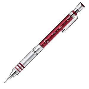 ゼブラ シャープペン テクトツゥーウェイ 0.5 赤 MA41-R