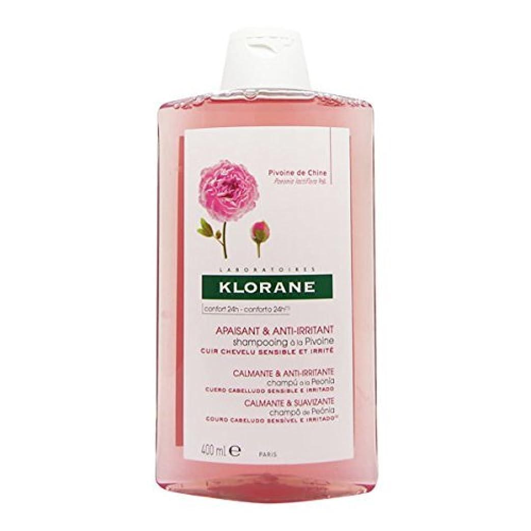 日焼け悪化させる明らかにKlorane Shampoo Peony 400ml [並行輸入品]