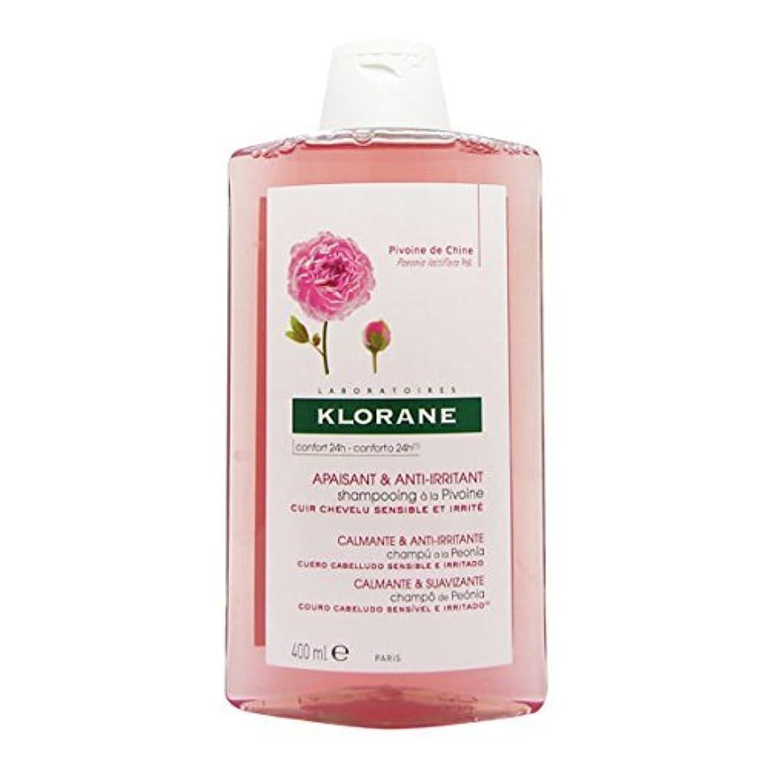 細い依存分数Klorane Shampoo Peony 400ml [並行輸入品]