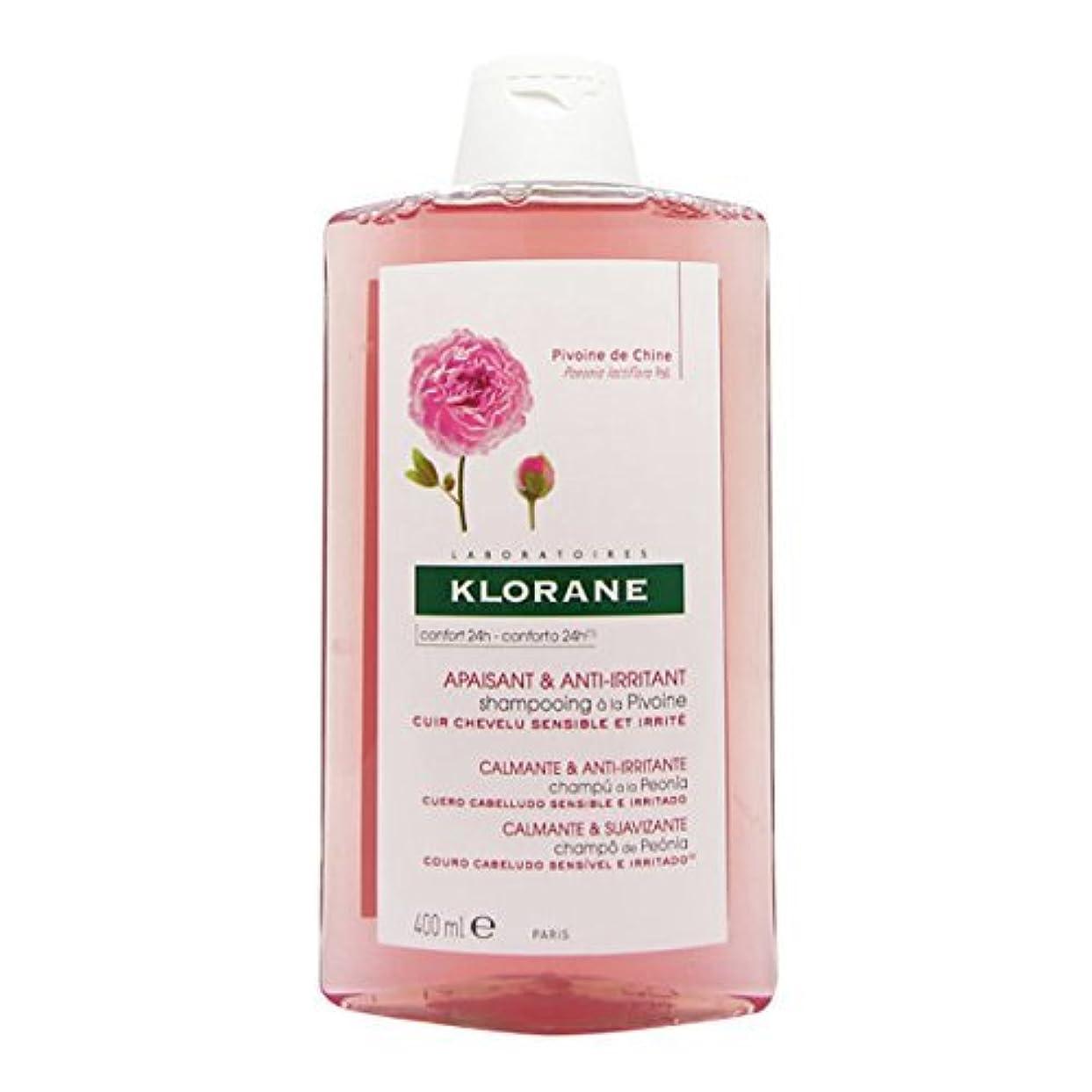 二度集中請うKlorane Shampoo Peony 400ml [並行輸入品]