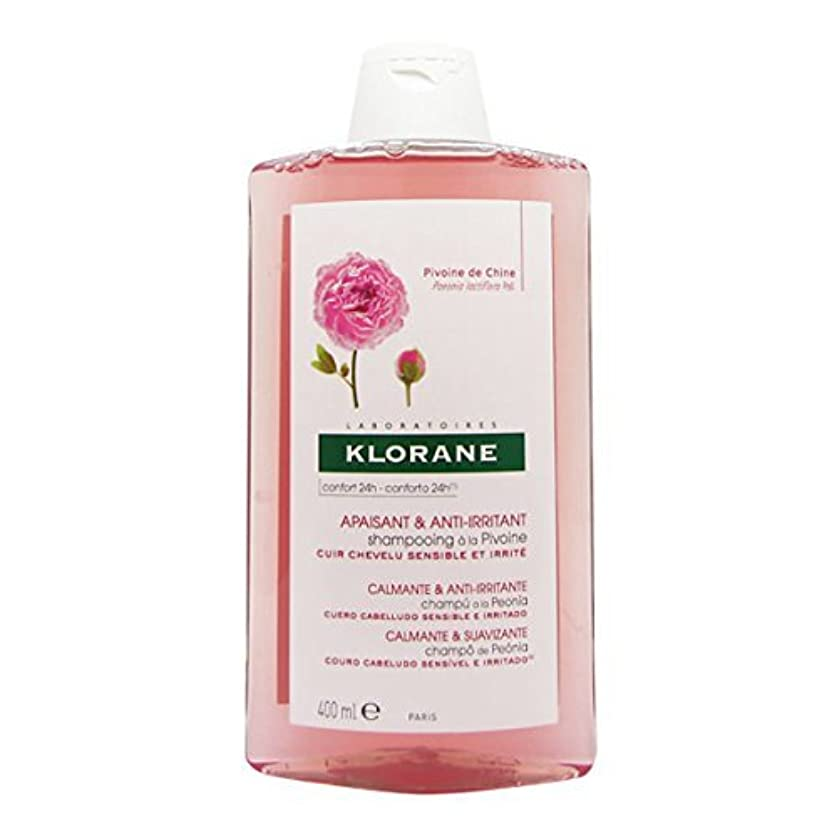 教え困惑かるKlorane Shampoo Peony 400ml [並行輸入品]