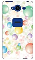 Coverfull シャボン produced by COLOR STAGE / for AQUOS ZETA SH-01H/docomo  DSH01H-ABWH-151-MB81