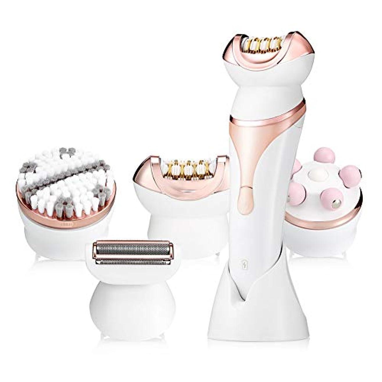脱毛器、4 in 1の女性が顔、体のための洗顔ブラシとマッサージャーと防水多機能電気かみそり充電式