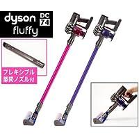 ダイソン V6 Fluffy(DC74)スティックセット(フューシャ)