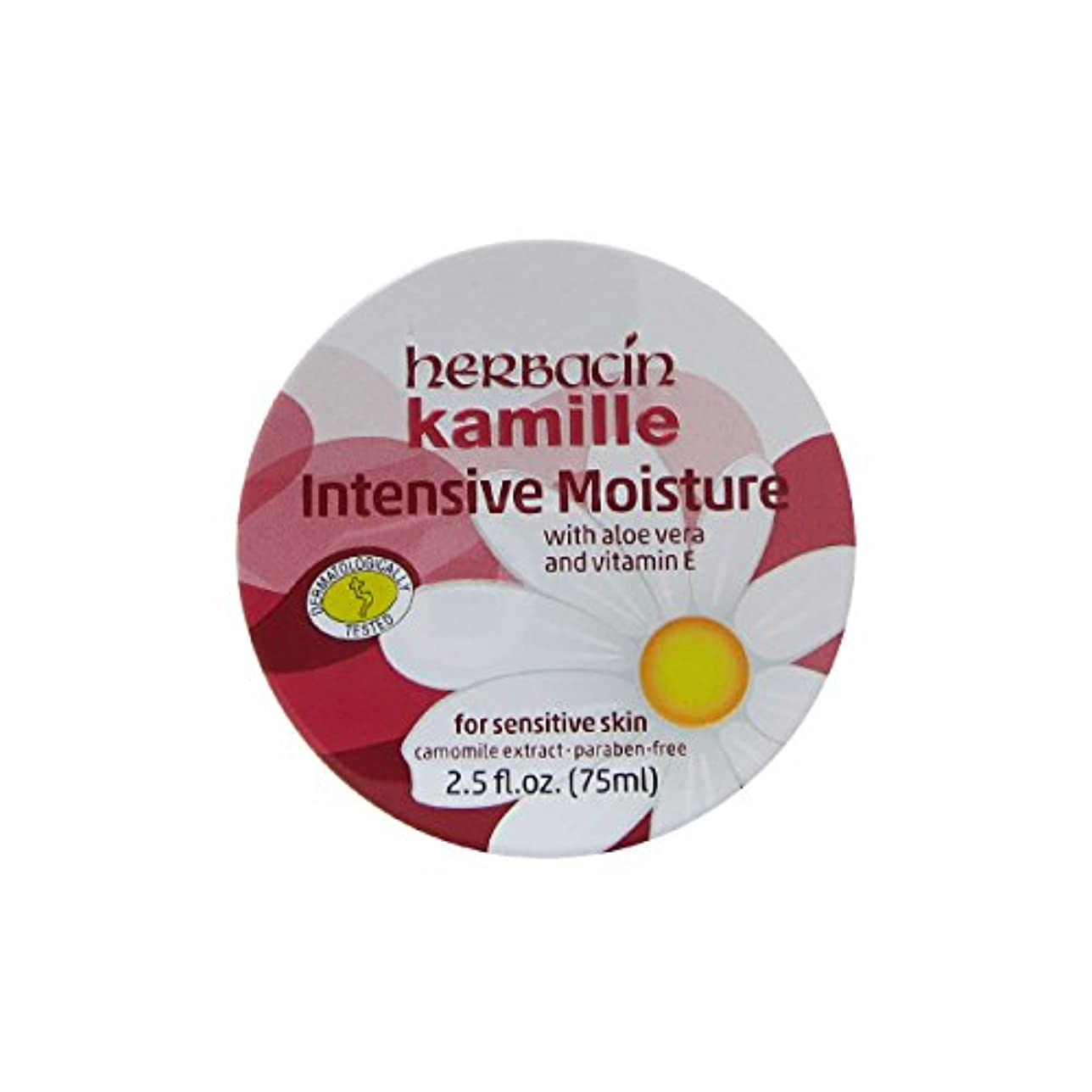 質素な液化するホイップHerbacin Wuta Kamille Intensive Moisture Skin Care Cream Tin 75ml [並行輸入品]