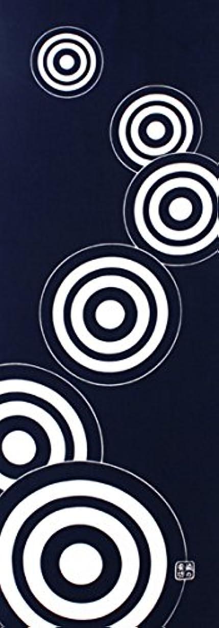 学習者控えめな演じる染の安坊 本染め手ぬぐい 円-縁 的(Target) 100cm×35cm