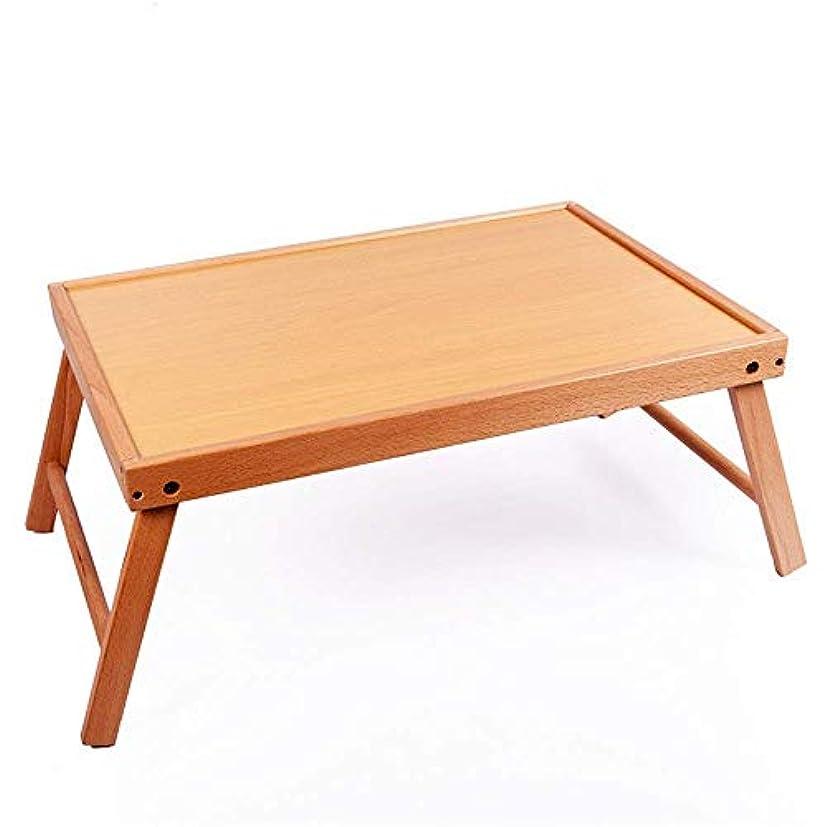 生き物隠す哲学博士折りたたみテーブルコンピューターデスク家庭用多機能木製ベッド折りたたみテーブルベッドコンピューターデスク子供テーブルデスク(色:ピンク、サイズ:60 * 40 * 27)