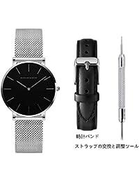 Hannah Martinシンプルな女性腕時計、ステンレススチール時計3気圧防水日本製クォーツムーブメント超薄型 (シルバーケース+ブラックダイヤル)
