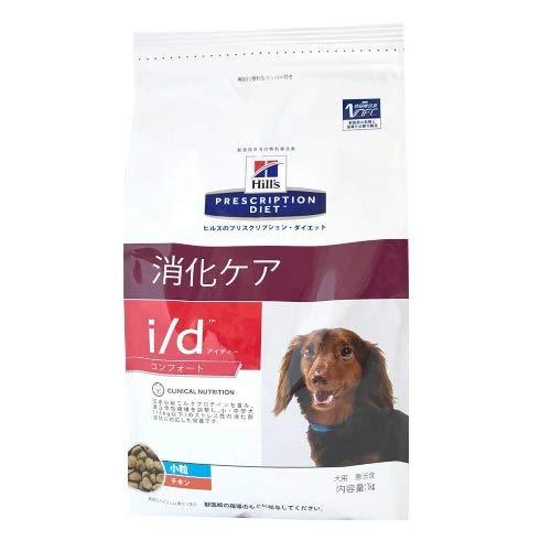 ダイエット 犬用 i/dコンフォート小粒 消化ケア 1kg 療法食 1袋 日本ヒルズ