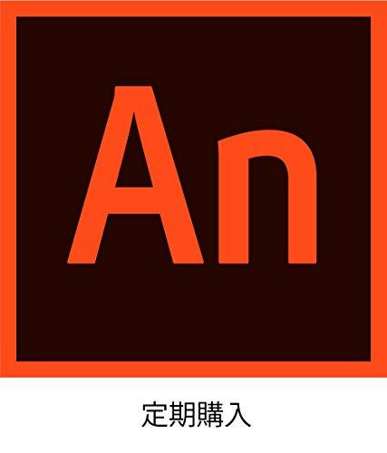Adobe Animate CC(旧Flash Professional CC)|月額版(12か月更新)|定期購入(サブスクリプション)