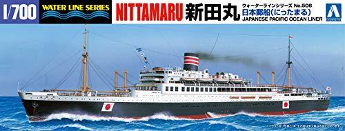 1/700 ウォーターライン No.506 日本郵船 新田丸